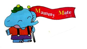 マミーメイトのキャラクター